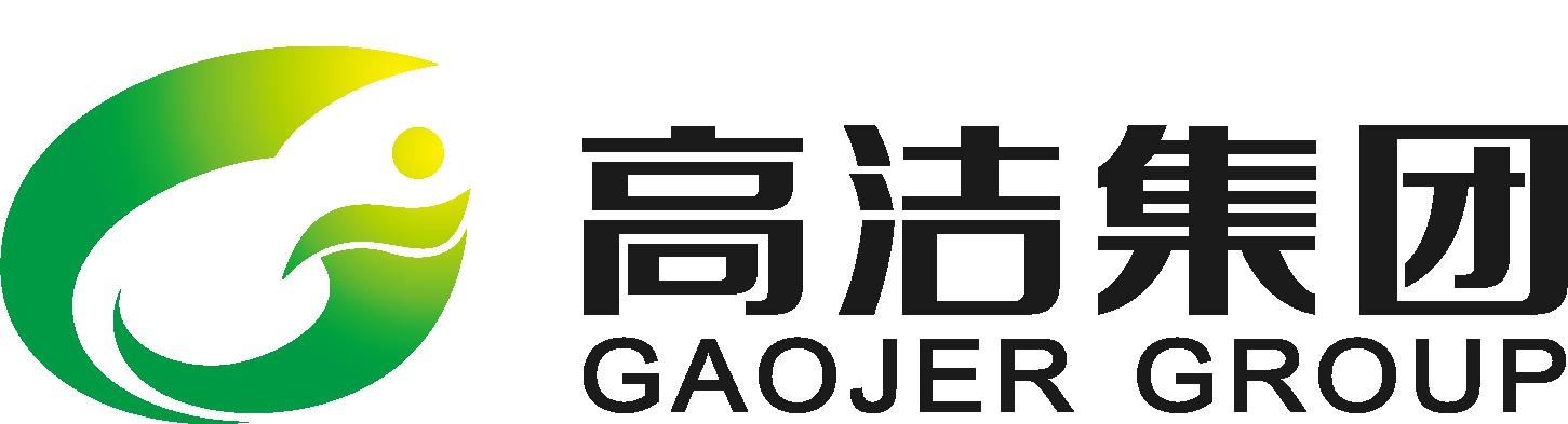重庆高洁环境绿化工程集团有限公