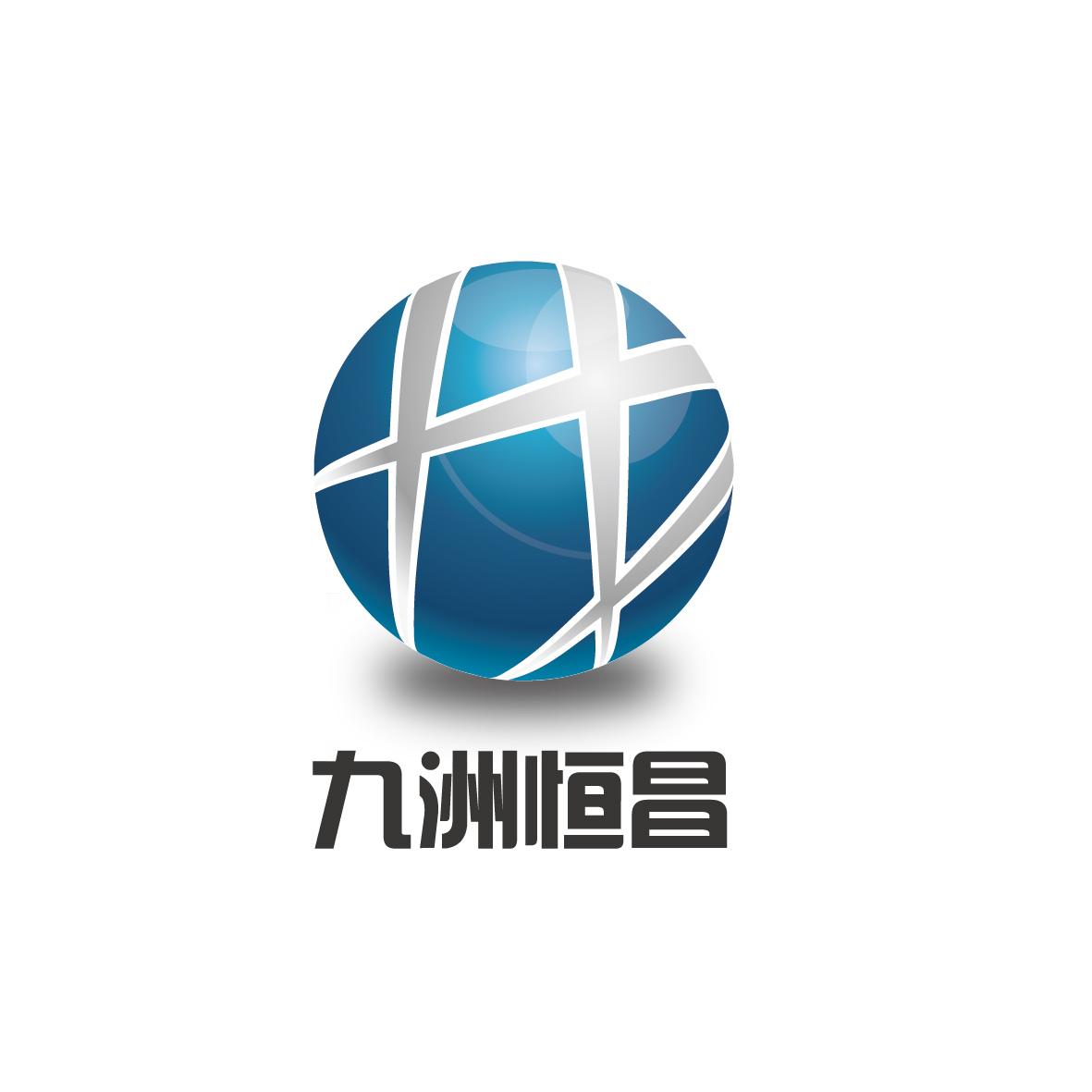 新疆九洲恒昌供应链管理股份有限