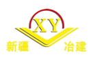 新疆冶金建设(集团)有限责任公