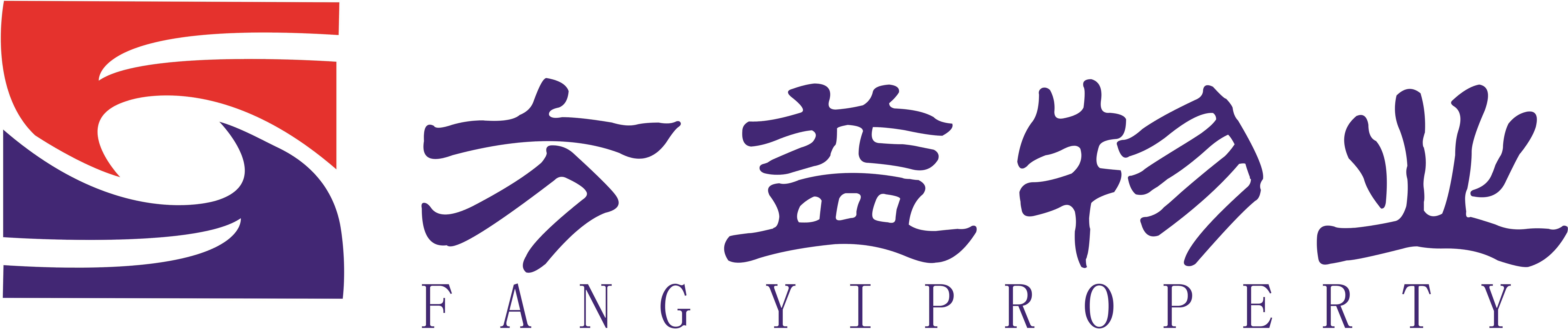 乌鲁木齐市方益物业服务有限公司