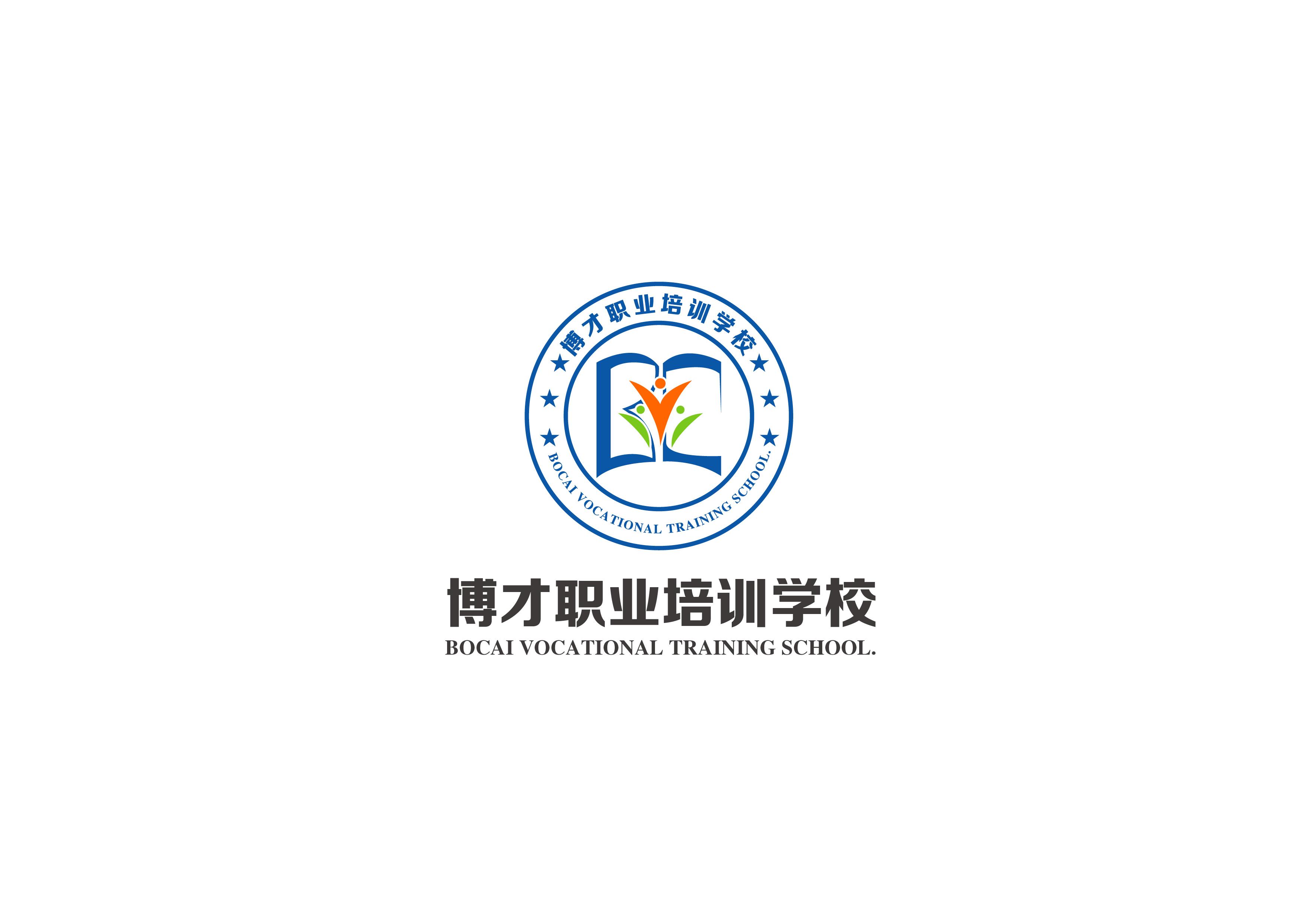 新疆生产建设兵团博才职业培训学