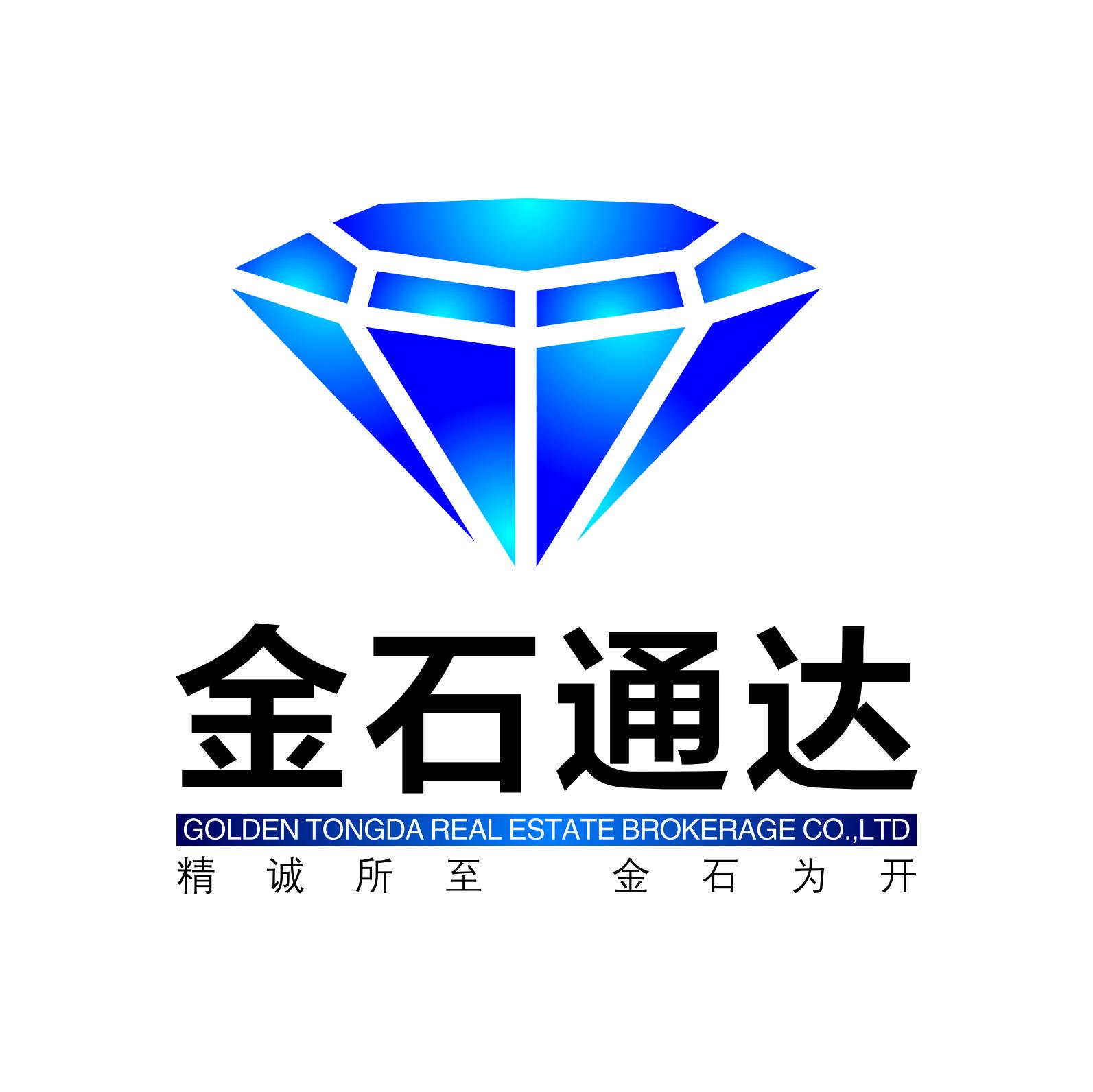 新疆金石通达房地产经纪有限公司