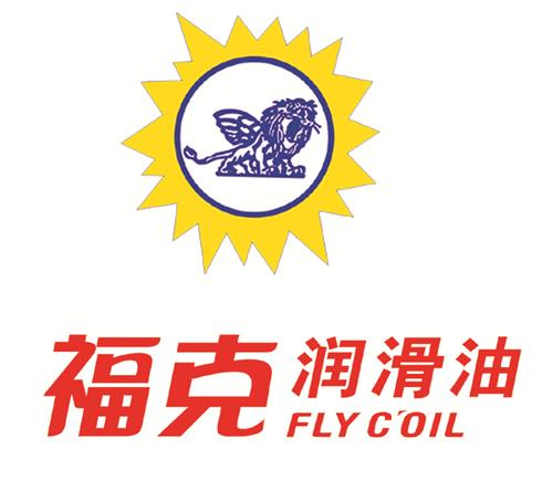 新疆福克油品股份有限公司