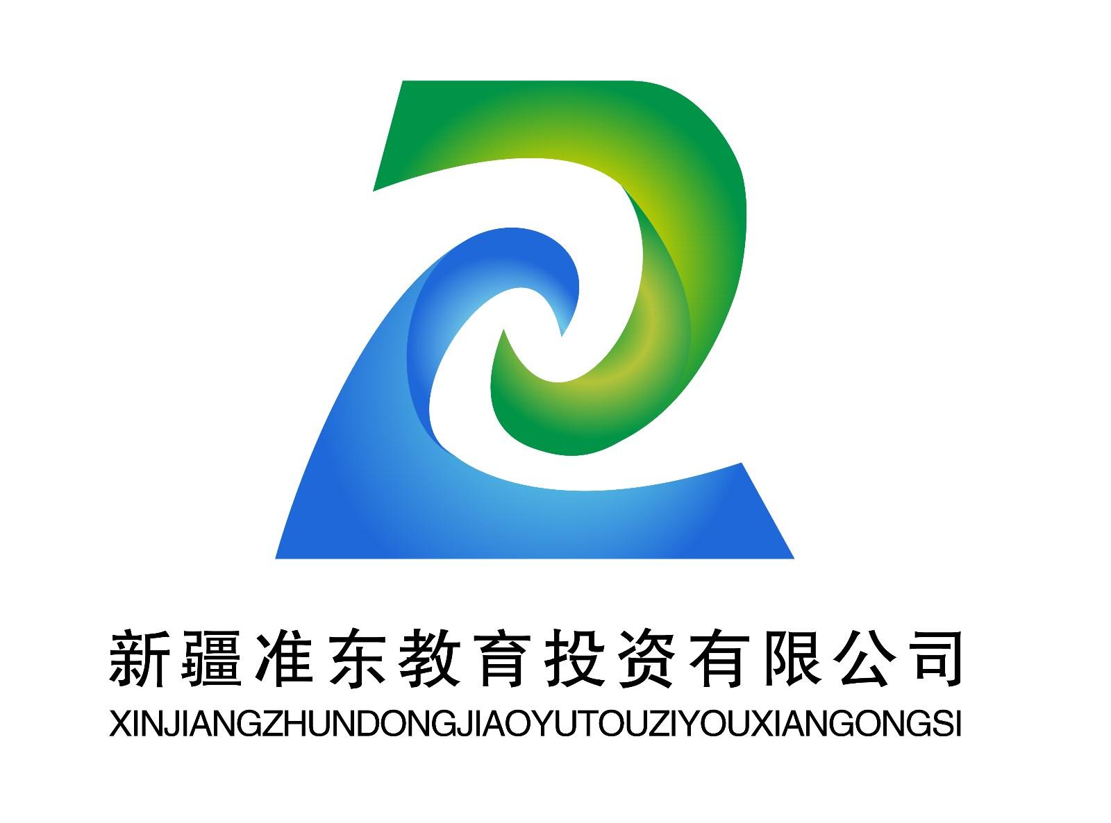 新疆准东教育投资有限公司