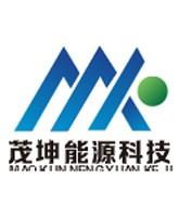 哈密茂坤能源科技有限责任公司