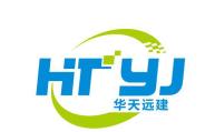新疆华天远建网络科技有限公司