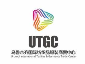 乌鲁木齐国际纺服中心投资开发有